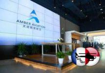 Amber Aviation Takes Flight, Receiving Air Operator Certificate